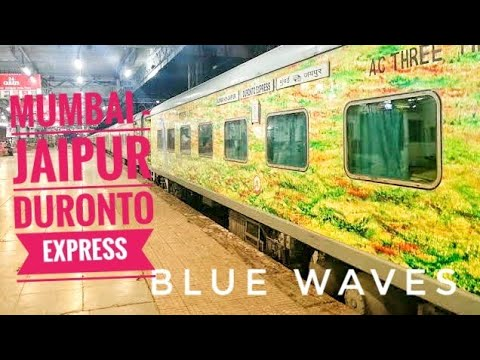 1st A C in BCT JP duronto express - YouTube
