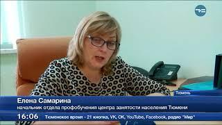Сюжет о профессиональном обучении мам в декрете (