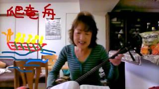 BEGINの唄本「オモトタケオ」の中でも、☆5つの難関です(^-^;唄と三線が...