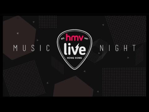 hmvLIVE x Ah Lee ( 伊妮) & Frankie Chan (陳詠俊)