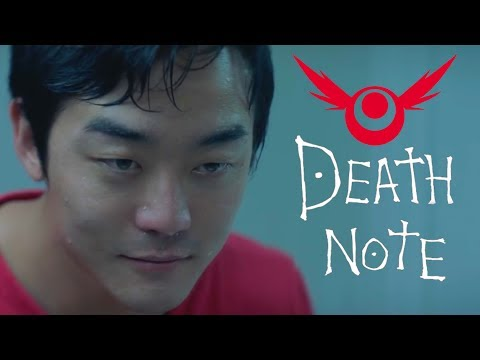 DEATH NOTE LIVE ACTION | RE:Anime