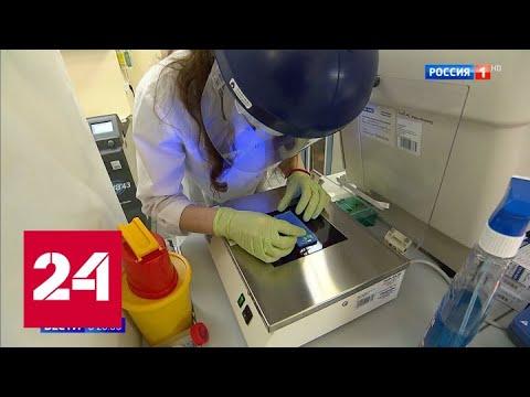 Пять регионов России вышли из самоизоляции: как быстро они вернутся к прежней жизни? - Россия 24