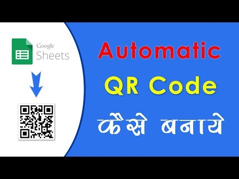 How to Generate Automated QR Code for Text vCard in Google Sheet