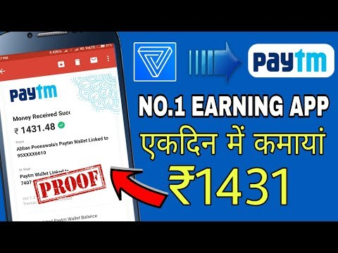 Pivot app ₹1431 Paytm Payment Proof !! How to transfer pivot Bitcoin to PayTM cash or Bank account