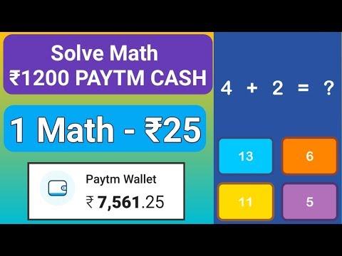 Solve Math Earn Paytm Cash !! 1 Math ₹25 रुपए !! 100 Math - ₹2500 रुपए !! PAYTM CASH