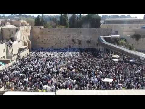 The Priestly Blessing, the Western Wall (Kotel, the Wailing Wall), Jerusalem, Passover 2015