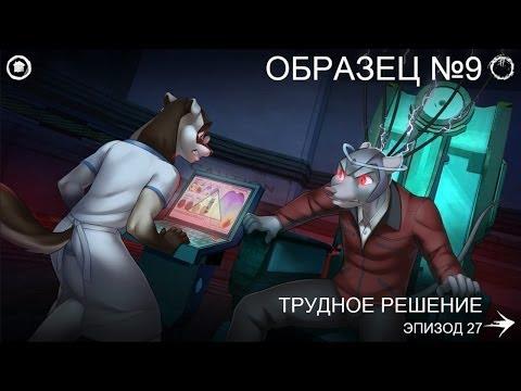 Фурри порно комиксы » Порно комиксы онлайн нa русском