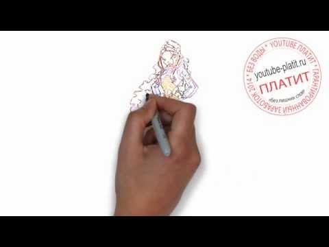 Нарисовать винкс