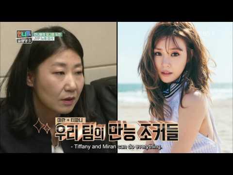 [ENG SUB] SNSD CUT - KBS SISTER