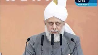 Jalsa Salana Germany 2011, Address to Ladies by Hadhrat Mirza Masroor Ahmad, Islam Ahmadiyyat (Urdu)