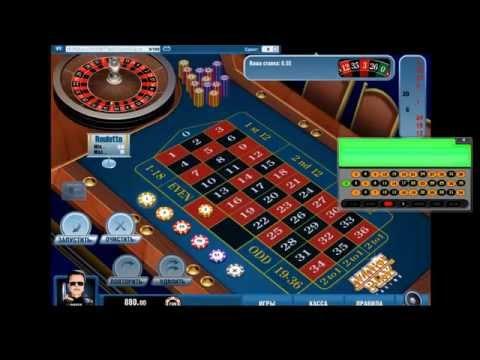 казино играть в рулетку без депозита