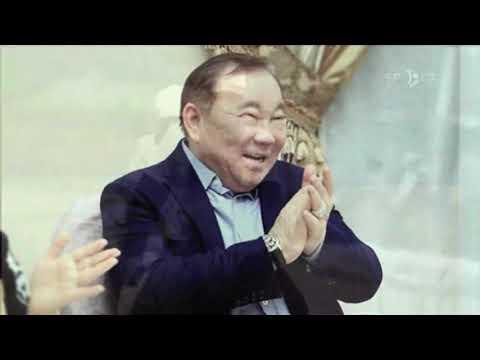 Аппетиты Болата Назарбаева