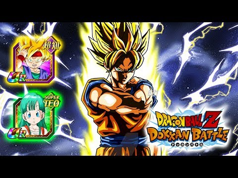 LR GOKU COMPLETE STAGE 1-4 START TO FINISH GUIDE! Dragon Ball Z Dokkan Battle!