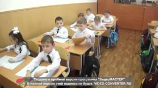Иваненко Т. В., урок письма, ИКЦ МБОУ СОШ 7 Георгиевск