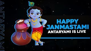 ANTARYAMI GAMING LIVE STREAM ll HAPPY JANMASTAMI AND HAPPY BIRTHDAY MAA !! PUBG MOBILE