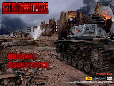 Stalingrad Soundtrack (PC Game 2004)