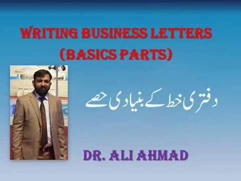 Letters Writing Basic Parts Urdu Letter Writing Series Lecture 2