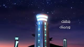#رمضان_مبارك  #RamadanMubarak