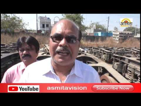 रेल्वे गोडाऊनला आग ...... /Asmita vision news Solapur/16-02-2019