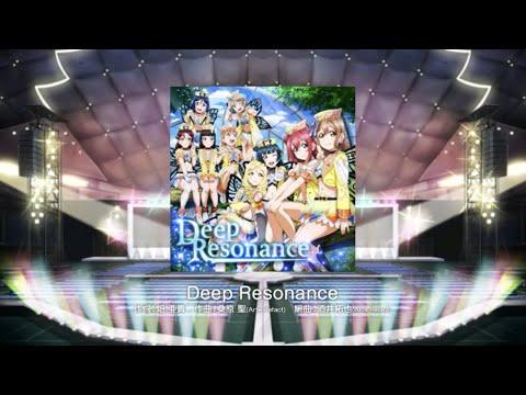 Love Live! School Idol Festival【スクフェス】Deep Resonance EXPERT Full Combo