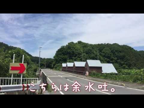 藤井川ダム☆