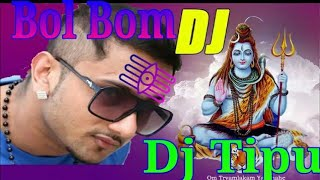 Bolo Bom Bom Bhole Dj Song New Dj Tipu (Cuttack) video Like ind      SUBSCRiBE