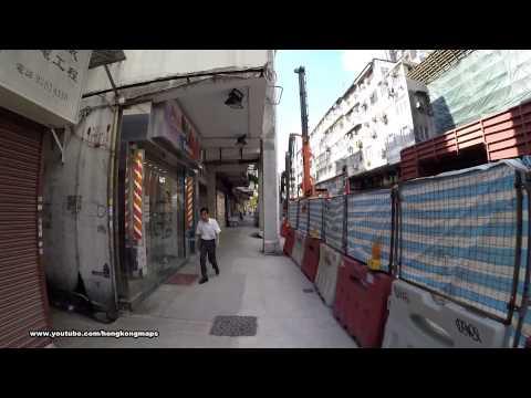【Hong Kong Day Walk】Prince Edward Rd West (Eastbound)