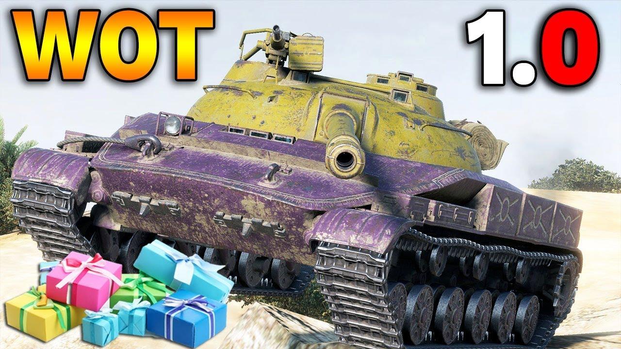 BOOSTY – World of Tanks 1.0