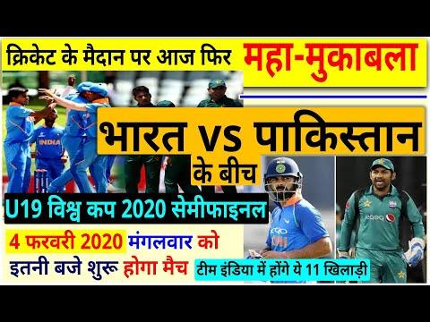 U19 World Cup 2020 India Vs Pakistan Semi-Final Live Cricket Score Updates IND Vs PAK Live Cricket