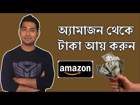 Amazon Affiliate Marketing Bangla Tutorial – Make Money Using Amazon Affiliate  Program