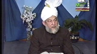 Urdu Tarjamatul Quran Class #22, Al-Baqarah verses 190 to 201