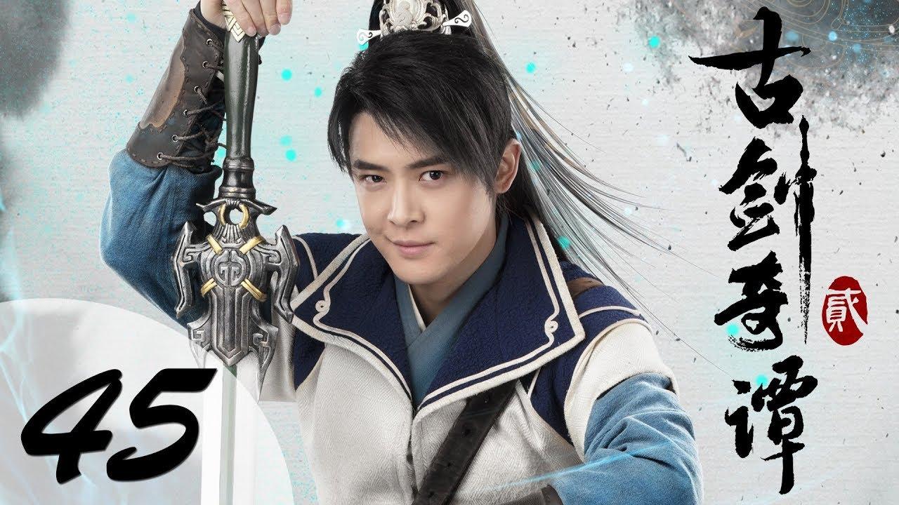 Download 【ENG SUB】古剑奇谭二 45 | Swords of Legends II EP45(付辛博、颖儿、李治廷、张智尧主演)