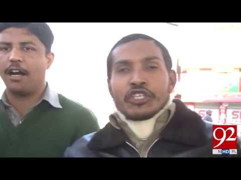 Blind persons protest in Rawalpindi - 06 March 2018 - 92NewsHDPlus