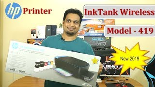 HP Ink Tank Wireless Printer - 419 | All-in-one | 2019 | In-depth Review