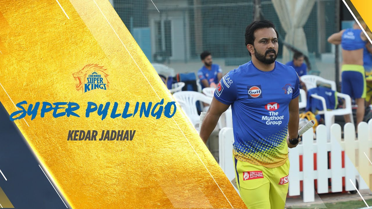 Super Pullingo - Ft. Kedar Jadhav