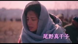 いつまた、君と~何日君再来~ (2017) 映画予告編