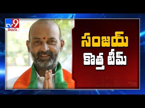 Bandi Sanjay announces new TS BJP team - TV9