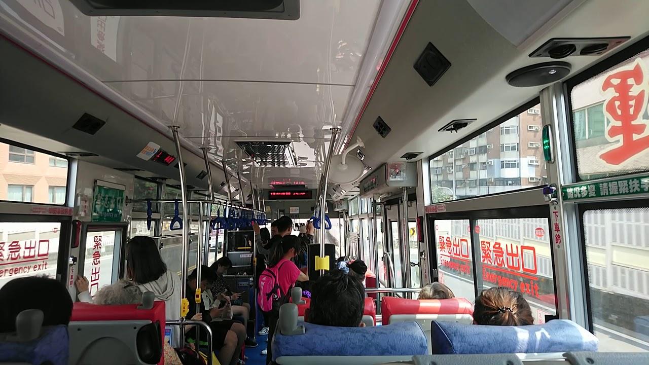 三重客運 市區公車 640路線往捷運臺大醫院站 捷運三重站到西門市場(漢中) - YouTube