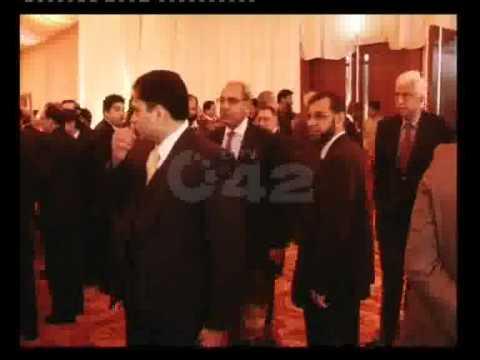 Supreme Court Justice Mian Saqib Nisar Daughter Fatima Marriage Ceremony City42
