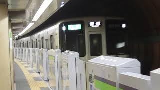 京王9000系9744F浜町駅通過2