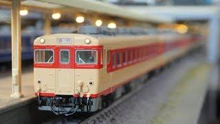 鉄道模型(Nゲージ):アトリエminamo vol.271:キハ58系 急行「日南」