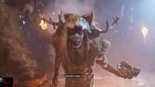 Far Cry Primal Старая женщина Пещера Забвения Пещера плачущих  корнейначалоГлава29