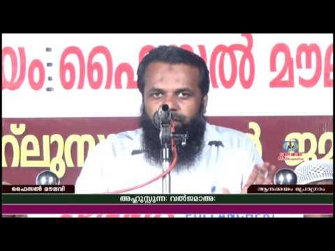 ആഹ്ലുസ്സുന്ന : വൽ ജമാഅ: Ahlusunnah: Wal Jama'a Faisal Moulavi, Aankkayam programme