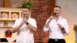 Royal Bend   Romanijska Cuca BN Music Etno
