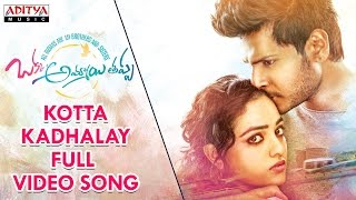 Kotta Kadhalay Full Video Song | Okka Ammayi Thappa Full Video Songs | Sandeep Kishan, Nithya Menon
