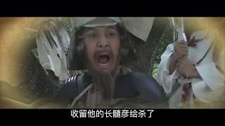 袁游 第二季 第25期 日本行 01 一部史书半神话