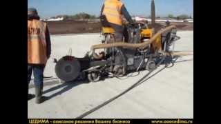 видео Сепаратор бетонного шлама CBS-mini