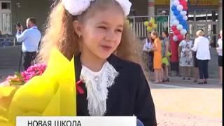 В Белгороде открыли Центр образования 6 Перспектива