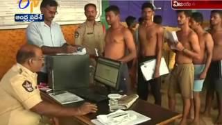 Constable Recruitment | PMT Test Started in Vizianagaram District