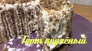 Как похудеть? Диетический кручёный торт по Дюкану видео рецепт diet recipes protein